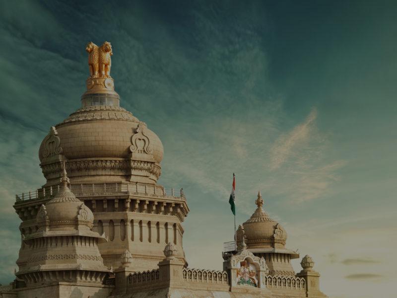 Bangalore Travel Guide: A Virtual Tour
