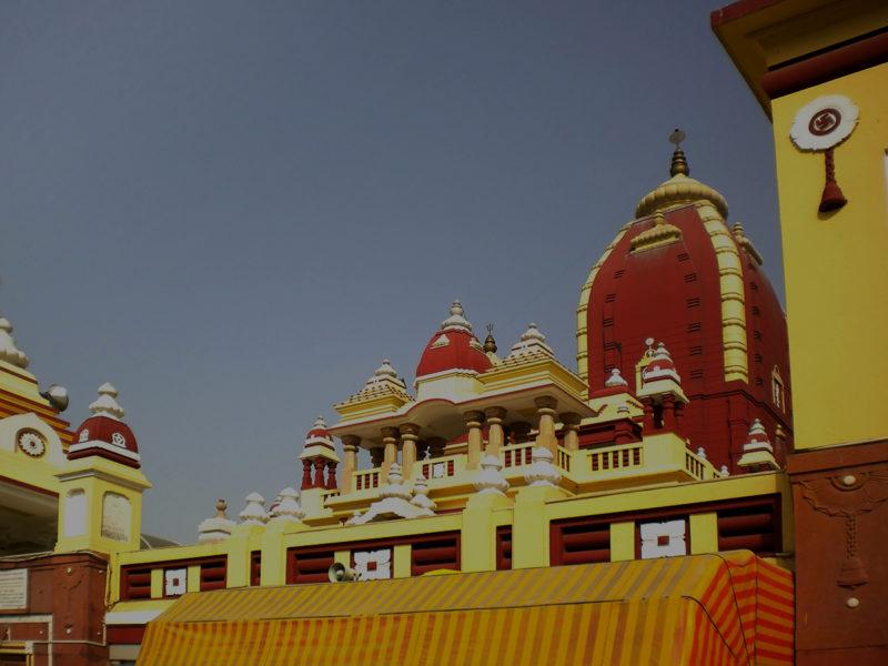 Mathura - Pilgrimage Destinations - Paytm